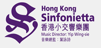 The Hong Kong Sinfonietta  - logo