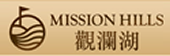 Mission Hills Golf Club - logo
