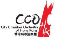 The City Chamber Orchestra of Hong Kong - logo